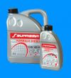 Масло моторное полусинтетическое SUPREMA FORMULA DIESEL 10W-40 HC