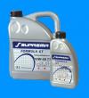 Масло полусинтетическое моторное SUPREMA FORMULA GT 10W-40 TS